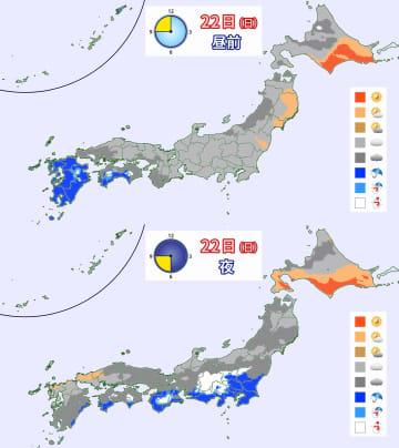 22日(日)昼前[上]と夜[下]の天気分布予想