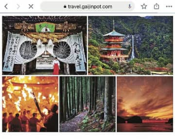 2020年に外国人が訪れるべき日本の観光地ランキングの1位として熊野地方を紹介している外国人向けの日本情報サイト