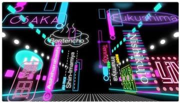 大阪環状線 鶴橋駅に大阪芸術大学のショートムービー、JR西日本 駅空間演出 実証実験