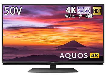今週はAQUOSの50型が1位に!週間4Kチューナー搭載テレビ売れ筋ランキング 2019/12/22