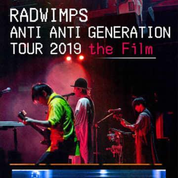 """RADWIMPS「ANTI ANTI GENERATION TOUR 2019」ライブ映像が劇場上映、""""泣き出しそうだよ feat.あいみょん""""のライブも収録"""