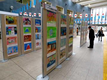 都筑・ボツワナ交流児童画展=横浜市都筑区