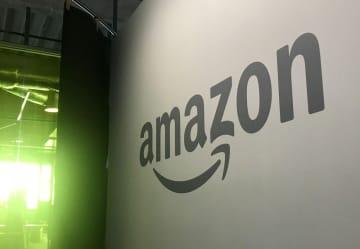 米インターネット通販大手のアマゾン・コムのロゴ=米ワシントン州シアトルのアマゾン本社