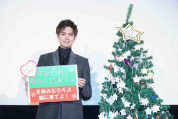 GENERATIONS片寄涼太、理想のクリスマスデートは?『0キス』イベントでのサプライズにファン悶絶