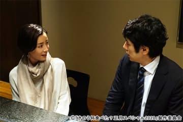 「きのう何食べた?」シロさん憧れの女優役に宮沢りえ!「笑いの絶えない現場でした」
