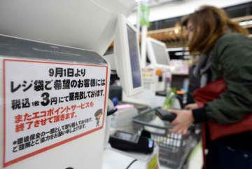 義務化に先駆け、レジ袋有料化に踏み切ったスーパー。エコバッグを持参する買い物客が増えたという=22日午後、宮崎市・ナガノヤ芳士店