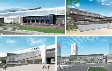 敦賀開業時福井県内に設けられる(右上から時計回り順に)芦原温泉、福井、南越(仮称)、敦賀の各駅舎の外観イメージ