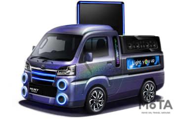 ダイハツ 東京オートサロン2020に「タント」や「ロッキー」などの個性あふれるカスタマイズカーを出展 ハイゼット トラック DJ Ver.