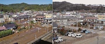 宮城県丸森町の町役場周辺。一面を覆っていた土砂(写真左)が19日にはきれいに取り払われている