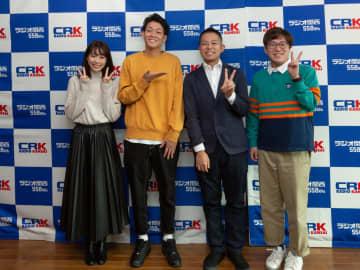 写真左から、ラジオ関西の津田明日香アナウンサー、ネイビーズアフロ皆川、「ワールドワン」の渡辺悠さん、ネイビーズアフロはじり(写真:ラジオ関西)