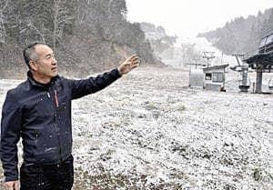 降雪量の少なさに頭を悩ます星支配人=24日、南会津町・会津高原南郷スキー場