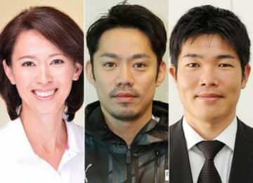 (左から)有森裕子さん、高橋大輔さん、新田佳浩さん