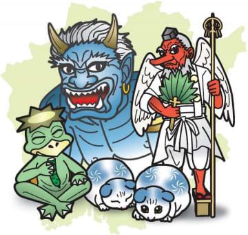 すねこすり(手前中央)など岡山県内で伝承が残る妖怪たち