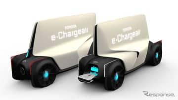 トヨタ e-Chargeair