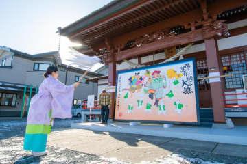 佐々木良市さんが制作し、奉納された子年の大絵馬=25日午前10時半頃、八戸市小中野8丁目の御前神社