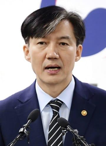 韓国のチョ・グク前法相