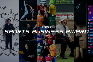SPORTS BUSINESS AWARD
