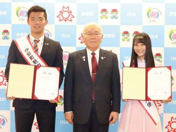 アイドルグループ「スリジエ」中丸葵さん、J2大宮・加藤有輝さんが伊奈PR大使に 魅力発信へ