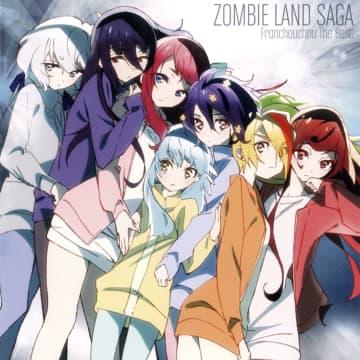 アイドルアニメに革命 「ゾンビランドサガ」 続編決定で人気に弾み
