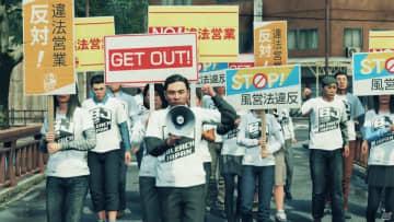 「龍が如く7 光と闇の行方」鳥海浩輔さん演じる「青木遼」や物語のカギを握るNPO団体「ブリーチジャパン」が公開!