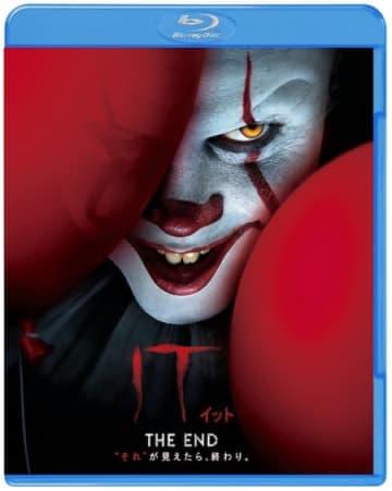 『IT/イット THE END』Blu-ray&DVDが2020年2月発売、第1章と第2章の舞台裏を描いた映像特典を収録