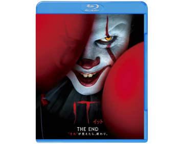 """大人気ホラー映画完結編『IT/イット THE END """"それ""""が見えたら、終わり。』2/26にUHD BD化"""