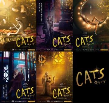 実写映画『キャッツ』主人公ヴィクトリアの目線で描かれる日本限定予告、キャラポスターも