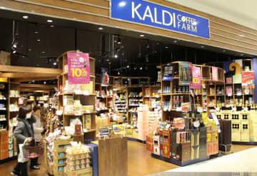 エルパに新規出店する「カルディコーヒーファーム」。女性客に人気があり、福井県内初上陸となる=石川県小松市のイオンモール新小松店