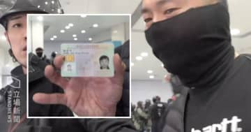 Stand News journalist Ronson Chan's Hong Kong identity card displayed by a police officer in front of a live streaming camera. Photo: Stand News.