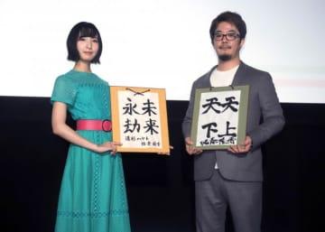 佐倉綾音、はやぶさカラーの衣装で『シンカリオン』公開に喜び!