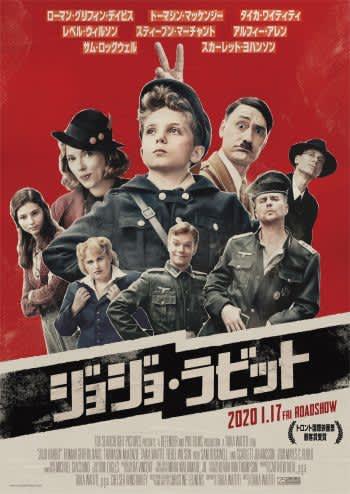 """『ジョジョ・ラビット』ロケ地はチェコの街角!ナチスドイツ占領下の鮮やかな""""真実の色"""""""