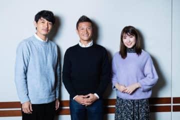 (左から)藤木直人、播戸竜二さん、伊藤友里