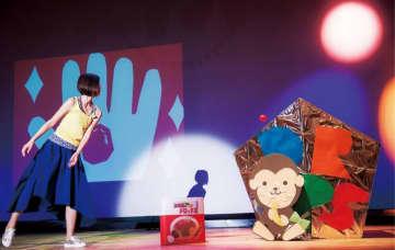 音楽で絵本読み聞かせコンサート@川崎市産業振興会館