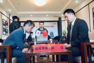 「永子杯」国際囲碁大師戦で中日韓の著名棋士が対局 雲南省保山市