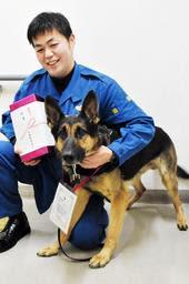 表彰を受けた警察犬ムック・オブ・ハウス・サン・ボア号=県警東灘署
