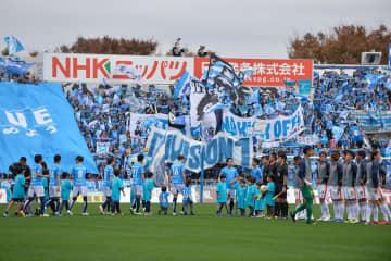 長い冬の時代も選手を支えてきた横浜FCのサポーター=11月24日、横浜市神奈川区のニッパツ三ツ沢球技場