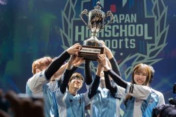 第2回全国高校eスポーツ選手権 LoL部門は、N高等学校の「KDG N1」チームが優勝