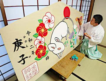 最後の一筆で巨大絵馬を仕上げる田中権禰宜=29日、大阪市中央区の坐摩神社