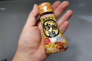 味の素『炒飯油』が魔術的な効果 ドヘタが作っても強制的にチャーハンが絶品に