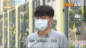 The injured student surnamed Chu. Photo: Now TV screenshot.