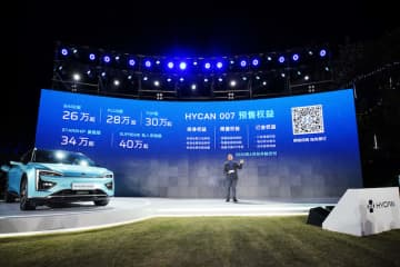 Liao Bing, founder and CEO of GAC Nio released the price range of its first EV model Hycan 007 in Guangzhou on Friday, December 27, 2019. (Image credit: GAC Nio)