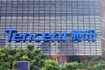 The outside of one of Tencent's buildings on Nov. 12, 2019, in Shenzhen. (Image credit: TechNode/Coco Gao)