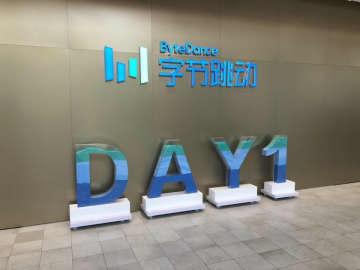Bytedance logo at its Shanghai office. (Image credit: TechNode/Emma Lee)