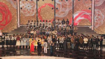 「第70回NHK紅白歌合戦」リハーサルでの出演者顔合わせ風景
