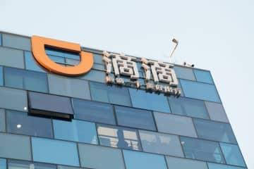 The outside of one of Didi's buildings on Oct 30, 2019 in Beijing. (Image credit: TechNode/Coco Gao)