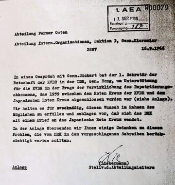 在ベルリン北朝鮮大使館の1等書記官が東ドイツ外務省に対し、帰国事業継続を支持するよう依頼したことなどを記載した同省極東局の1966年9月16日付文書(受領印は9月17日)(共同)