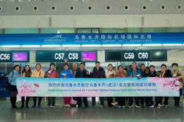 ウルムチ航空、名古屋と新疆ウイグル自治区を結ぶ国際線を就航