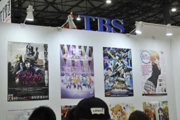 TBSアニメーション/アニまるっ!ブースの様子