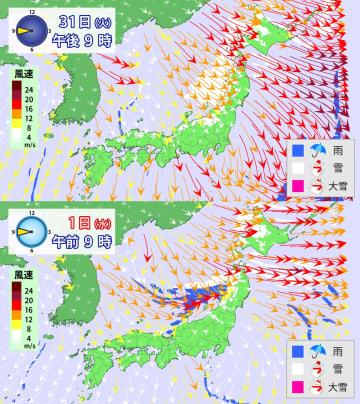 31日午後9時と1月1日午前9時の雨・雪・風の予想