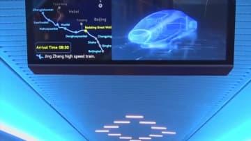 北京と張家口を結ぶ高速鉄道が開業